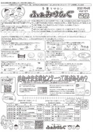 Epson016